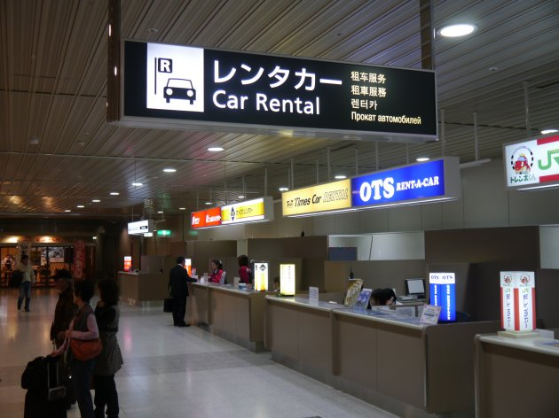 General information on car rental in Japan (11 things you should know before renting a car)