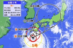 How to deal with your car rental reservation when typhoon is already approaching?