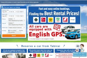 What kind of reservation system is Tabirai Car Rental? (Introducing official articles about Tabirai Car Rental)