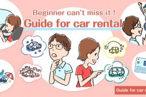 Showing you a piece of the complete picture of car rental in Japan!