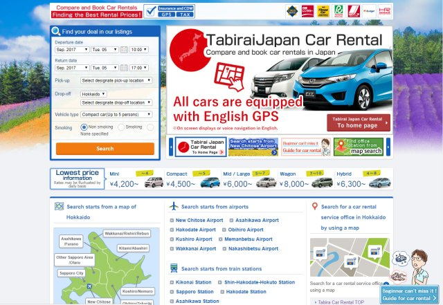 "An overview, three major features and notes of ""Tabirai Car Rental"""