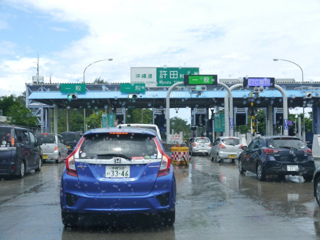 Top 6 Safety Precautions to Prevent Car Accidents in Okinawa! With Expert Commentary